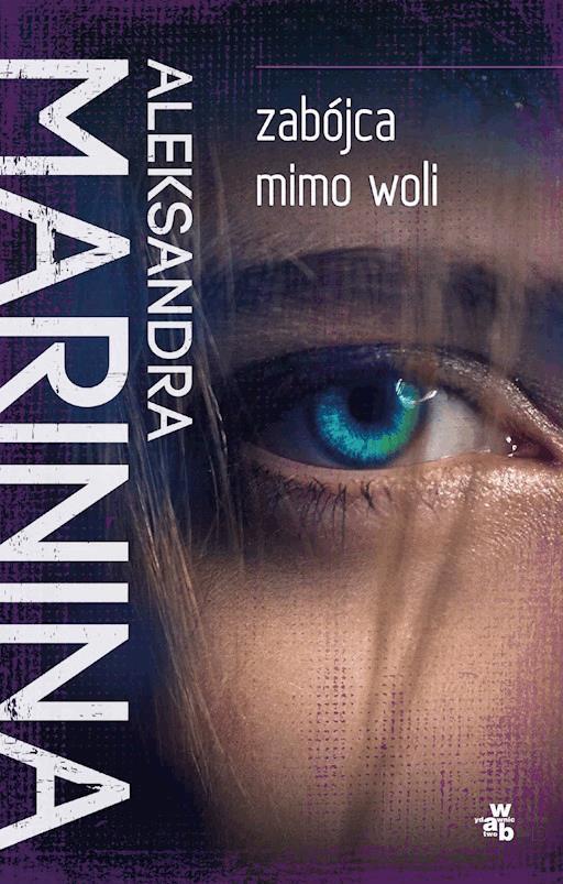 17344d6f56239a Motywy osobiste - Aleksandra Marinina - ebook + audiobook - Legimi online