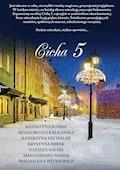 Cicha 5 - Katarzyna Bonda, Małgorzata Kalicińska, Katarzyna Michalak - ebook